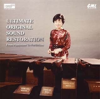 CD-GMLofXRCD ULTIMATE ORIGINAL SOUND RESTORATION(GMVO-2004) .jpg